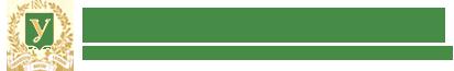 Кафедра загальної та клiнiчної iмунологiї та алергологiї медичного факультету Харкiвського Нацiонального Унiверситету iменi В.Н. Каразiна.